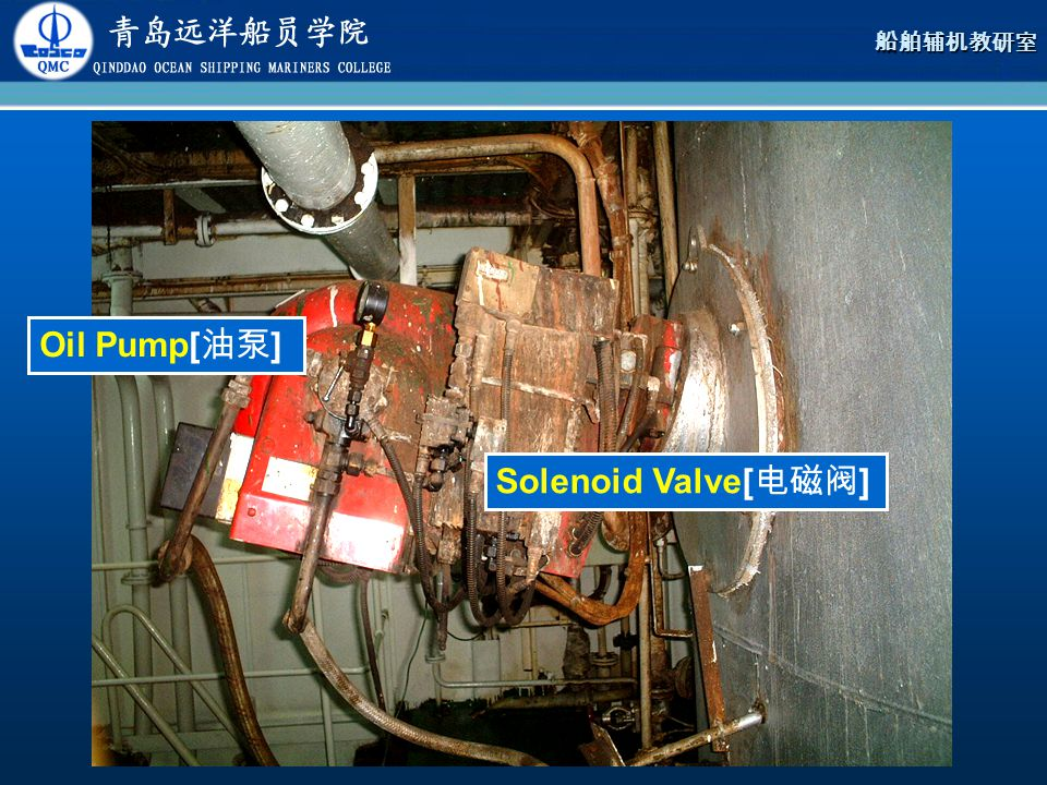 Oil Pump[油泵] Solenoid Valve[电磁阀]